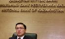 Решил ли Данияр Акишев проблему дефицита «длинных» денег?