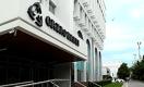 Акционеры Qazaq Banki заявили о прекращении слияния с Bank RBK