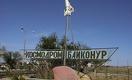 Россия вернула Казахстану часть земель «Байконура»