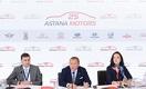 Смагулов: Аппетиты «Астана Моторс» направлены на рынок РФ