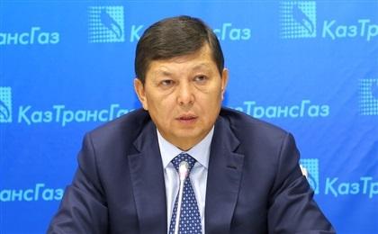 Кайрат Шарипбаев покинул пост члена правления КМГ — Forbes Kazakhstan