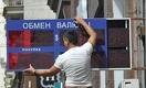 Казахстан привязал тенге к нефти