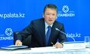 Кулибаев определил приоритеты развития бизнеса в Алматы и Астане