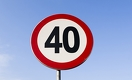 Какие сюрпризы готовит алматинцам транспортная реформа