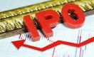 Нацкомпании будут выводить на IPO на площадке МФЦА