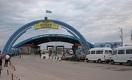 Доступ на рынок РК получат авто из Киргизии, ввезённые до 2014 года