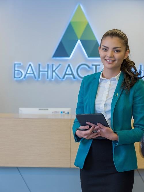 девушки на работе в банке