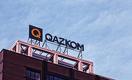 Qazkom собрался уходить с Лондонской фондовой биржи