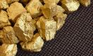 Glencore может продать Китаю золотой рудник в Казахстане