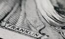 Курс доллара подскочил на KASE