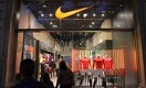 Что общего между компанией Nike и сносом здания на Желтоксан, 115