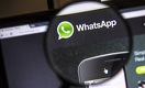 Why It's Really Easy For Anyone To Censor WhatsApp