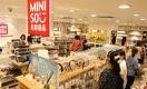На рынок Казахстана выходит японский дискаунтер Miniso