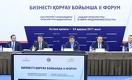 Кулибаев отметил перемены в отношениях между прокуратурой и бизнесом