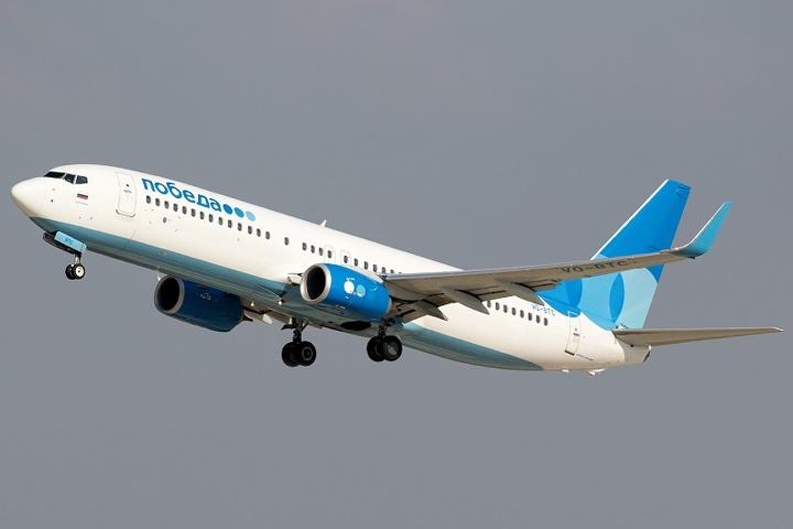 Армавия скидки на билет самолета акции из армении в москву стоимостьбилета на самолет красноярск-норильск