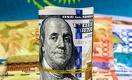 Доллар и тенге определились с курсом на длинные выходные
