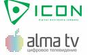 Alma TV и ICON стали стратегическими партнёрами