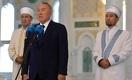 Назарбаев создал Министерство по делам религий