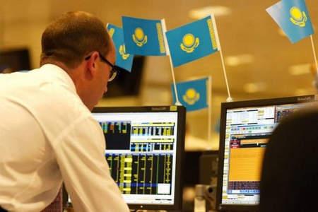 Новый финансовый госорган будет создан в Казахстане
