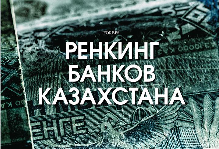 онлайн заявка на кредит в каспий банк казахстан астана срочно возьму частный займ доска объявлений
