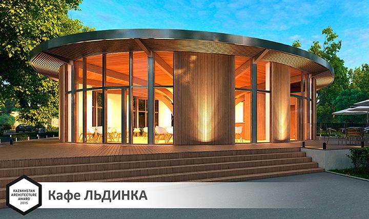 Проект экологический дизайн