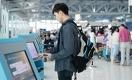 Казахстанским должникам разрешили оплачивать штрафы в аэропортах