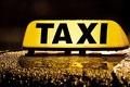 Казахстанский рынок такси: вам шашечки или ехать?