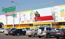 Реорганизация Green Mart: магазины закрыты, поставщикам должны