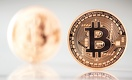 Is Bitcoin In A Bubble? Check The NVT Ratio
