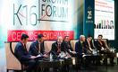Ораз Жандосов: Правительству надо пойти на радикальные меры