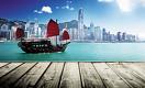 Остров чудес. Почему стоит посетить Гонконг