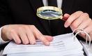 Как предпринимателям Казахстана защититься от незаконных проверок
