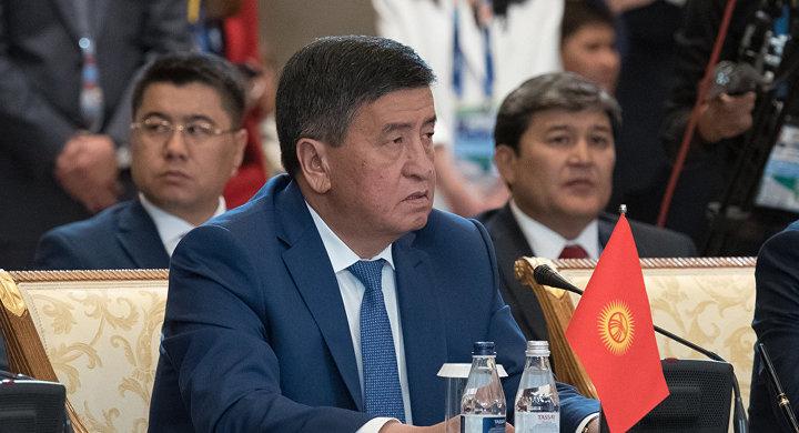 Киргизия отказалась отфинансовой помощи Казахстана врамках ЕАЭС