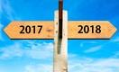 Что ждёт Казахстан и мир в 2018 году