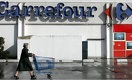 Французский бренд Carrefour заходит в Казахстан