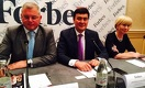 Арманжан Байтасов объявил о покупке 90% журнала Forbes Georgia