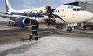SCAT – одна из самых небезопасных авиакомпаний мира