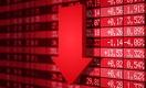 Банки резко сократили объем покупки и продажи валюты на бирже