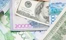 В дуэли тенге с долларом побеждает американская валюта