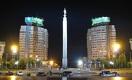 Бюджет Алматы на 2016 сокращён по сравнению с 2015 на четверть