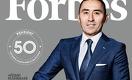 Forbes Kazakhstan объявил «Бизнесмена года»