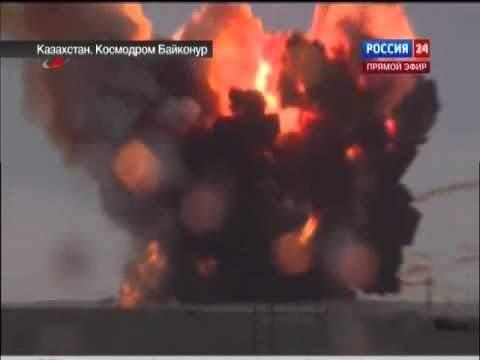 """Ракета-носитель """"Вега"""" с украинским двигателем успешно стартовала с космодрома во Французской Гвиане - Цензор.НЕТ 9969"""