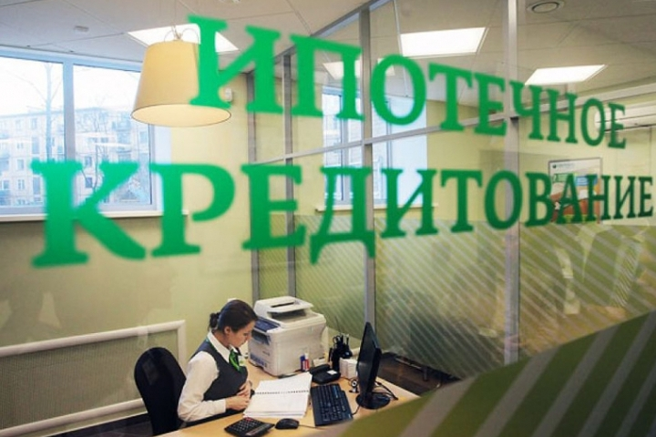 Маркетинг банка тинькофф - 65