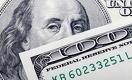 В первые весенние торги на KASE доллар продолжил расти