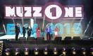 Победителей IV Евразийской музыкальной премии назвали в Алматы