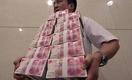 Китай представит $11 млрд странам Нового шёлкового пути