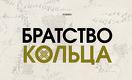 Рейтинг конкурентоспособности 16 регионов Казахстана