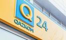 БТА Банк вернул Qazkom 2,4 трлн тенге долга
