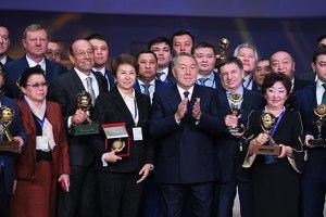ERG признали самой социально ответственной компанией года