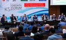 На Kazakhstan Growth Forum обсудили «мифы современного Казахстана»